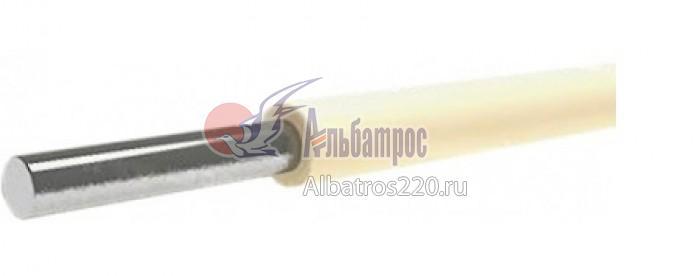 кабель пвс 2х2.5 медный гибкий